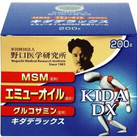 キダデラックスクリーム 200g エミューオイル 野口医学研究所/送料無料