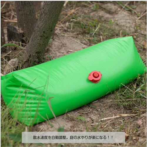 植物の水まきガーデンバッグ灌漑用バッグ水まきのバッグPVCポリ塩化ビニール散水バッグ自動ドリップシステム水量調節植物樹木散水水やりガーデニング園芸屋外庭ガーデンラルブルガーデン雑貨送料無料