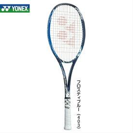 【フレームのみ】【グリッププレゼント★】GEOBREAK50VERSUS ジオブレイク50バーサス GEO50VS オールラウンド ソフトテニスラケット ヨネックス YONEX