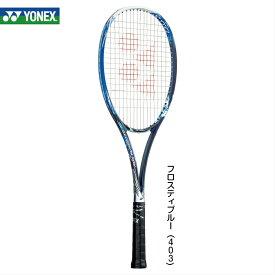 【フレームのみ】【グリッププレゼント★】GEOBREAK50V ジオブレイク50V GEO50V 前衛向け ソフトテニスラケット ヨネックス YONEX