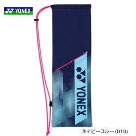 【送料無料】BAG2091B ラケットケース バドミントン2本用 SUPPORT series BAG バッグ ヨネックス YONEX バドミントン スポーツ