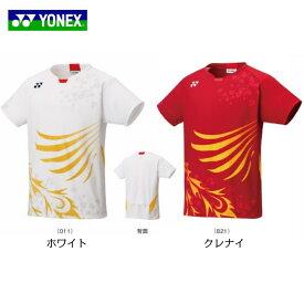 東京オリンピック着用モデル 日本代表モデルウェア2020 ゲームシャツ(フィットスタイル) 10380 バドミントン スポーツウェア 桃田賢斗選手 YONEX ヨネックス