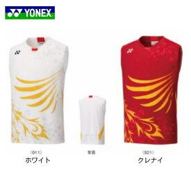 日本代表モデルウェア2020 ゲームシャツ(ノースリーブ) 10381 バドミントン スポーツウェア  YONEX ヨネックス