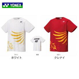 東京オリンピック着用モデル 日本代表モデルウェア2020 ドライTシャツ 16490 UNI バドミントン スポーツウェア 桃田賢斗選手 YONEX ヨネックス