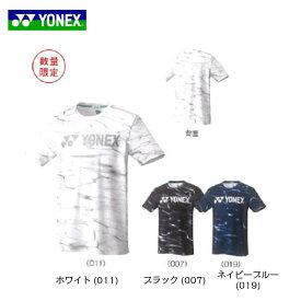 Tシャツ(フィットスタイル) 16471 UNI バドミントン スポーツウェア  YONEX ヨネックス