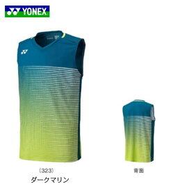 【数量限定】ゲームシャツ(ノースリーブ)MEN 10337 バドミントン スポーツウェア  YONEX ヨネックス