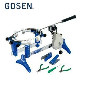 GOSEN ゴーセン オフィシャルストリンガー AM200 バドミントン専用手動ストリングマシン ガット張り機 ストリングマシーン