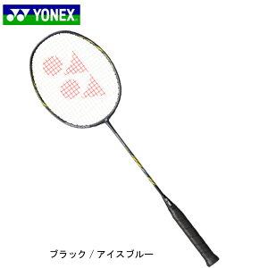 【新商品】【フレームのみ】【カラーガット単張プレゼント】バドミントンラケット ヨネックス NANOFLARE 800 LT ナノフレア800 リミテッド NF-800-LT YONEX
