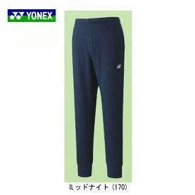 【数量限定】ジョガーパンツ 61031 UNI バドミントン ヨネックス YONEX