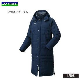 【数量限定】ベンチコート 90054 UNI バドミントン 冬 ヨネックス YONEX