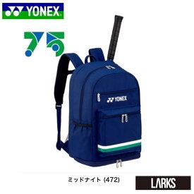 75TH バックパックS テニス1本用 BAG08AP BADMINTON BAG バドミントンバッグ テニスバッグ ヨネックス YONEX