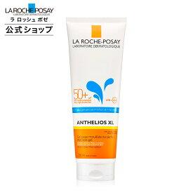 【公式】アンテリオス XL ウェットスキン / 250mL / 日焼け止め / ボディ用 / SPF 50+ / PA++++ / ウォーターレジスタント / ラロッシュポゼ 正規品