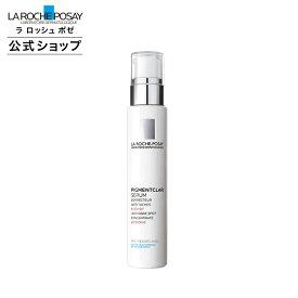 【公式】ピグメンクラー セラム / 30mL / 美容液 / 顔用 / 透明感 / ラロッシュポゼ 正規品