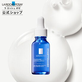 【公式】トレリアン ウルトラ セラム / 20mL / 無香料 / 美容液 / 敏感肌用 / 乾燥肌 / バリア機能 / うるおい / 高保湿 / ラロッシュポゼ 正規品