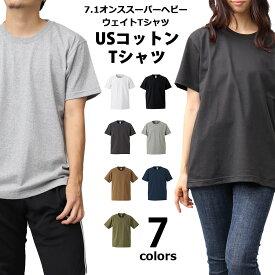 Tシャツ 7.1オンス USコットン スーパーヘビーウェイト USコットン100% ユナイテッドアスレ UnitedAthle