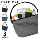 ショルダーバッグ ポリエステルバッグ 撥水加工 A4 バッグ 鞄 カバン かばん ユナイテッドアスレ UnitedAthle