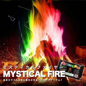 マジックファイヤー 焚き火グッズ バーベキュー アウトドア キャンプ用品 キャンプファイアー 焚き火 magicfire キャンプ
