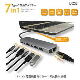 7in 1 HDMI Type-C変換アダプター 7in1 L-CD6 USB3.0 ハブ 高速転送 カードスロット WindowsXP Linux10.04 MacOS Nintendo Switch プロジェクター 1年保証