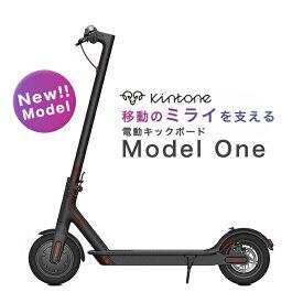 電動キックボード Model One モデルワン キックスクーター 電動二輪車 電動 スケーター スクーターボード 男の子 女の子