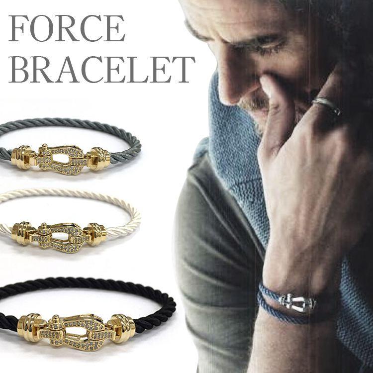 【送料無料】 Force bracelet ブレスレット ファッションブレスレット フォースシュー ブレス 蹄 馬 シンプル おしゃれ 大人 黒 白 ユニセックス メンズ 高級感 人気 セレブ 新作 ラグジュアリー セレブ 人気