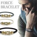 【送料無料】 Force bracelet ブレスレット ファッションブレスレット フォースシュー ブレス 蹄 馬 シンプル おしゃ…