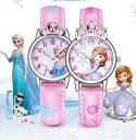 ギフト仕様 ガールズ 腕時計 キッズ 子ども ウォッチ アナと雪の女王 エルサ アナ雪 小さなプリンセスソフィア ディズ…