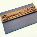 マンション用表札 木製 浮き彫り アンティーク 木製表札 リーフ ウッド 送料無料 浮彫