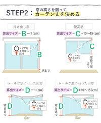 天然素材レースカーテン幅200cm丈133〜238cmドレープカーテン綿100%麻100%日本製9色12901722