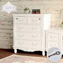 クラシカルデザイン チェスト 幅80cm【Claris クラリス】(アンティーク家具 白家具 白 ホワイト アンティーク調 ヨー…