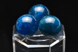 ブルーアパタイト 高品質1粒売り 10mm _T420-10
