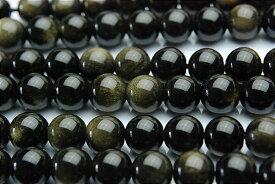 【連売り】ゴールデンオブシディアン 8mm 1連(約38cm)天然石 パワーストーン ビーズ パーツ _R445