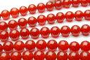 【連売り】【カーネリアン】 8mm 1連(約38cm)天然石 パワーストーン ビーズ パーツ _R498 5000円以上送料無料