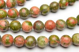 【連売り】【ユナカイト】10mm 1連(約38cm)天然石 パワーストーン ビーズ パーツ _R692-10
