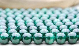 【連売り】マラカイト 8mm 1連(約38cm)天然石 パワーストーン ビーズ パーツ _N1303