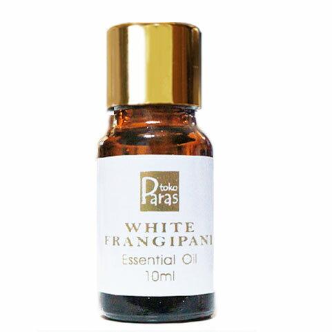 トコパラス アロマオイル ホワイトフランジパニ 10ml/toko paras white frangipani/バリアロマ バリ島のホテルやスパの香り 高級リゾートアロマ