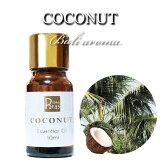 再入荷【coconut/ココナッツ】10ml【tokoparas/トコパラス】精油/エッセンシャルオイル/アロマオイル/essentialoil/天然アロマオイルオーガニック/ナチュラルバリ島アロマ