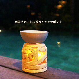 バリ島らしいバティック柄の箱付き アロマポット バリ島の天然パラスストーン S 三段式(上皿/陶器、本体/パラスストーン、土台/パラスストーン)