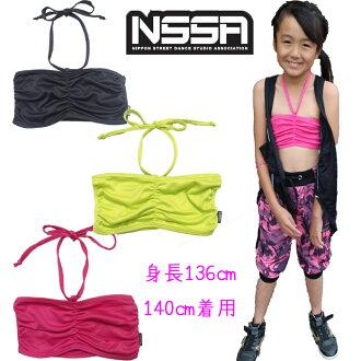NSSA N Ss Pharmaceutical A小孩舞蹈服装小孩胸罩最高层#NS-58J