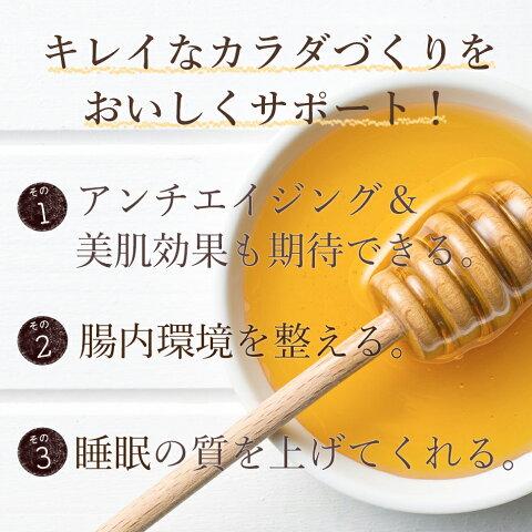【北欧からのおくりもの】はちみつ非加熱高級北欧エストニア蜂蜜北欧MevedaHoney500g