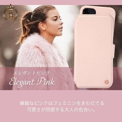 iPhoneXsiPhoneXiPHoneXRiPhone8ケース手帳型ブランドHolditスマホケース携帯ケース2way手帳型ケース(12)