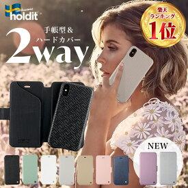 Holdit iPhoneケース 手帳型 iPhone iPhoneSE SE SE2 iPhone11 Pro Max XS X XR XSMax iPhone8 iPhone7 Plus iPhoneカバー ケース カバー アイフォン アイフォン 手帳型ケース 北欧 ブランド おしゃれ 大人 かわいい 可愛い 第2世代 第二世代 2020