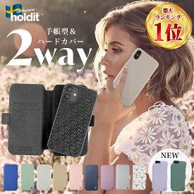 Holdit iPhoneケース 手帳型 iPhone iPhone12 12 mini Pro Max iPhoneSE SE SE2 iPhone11 ProMax XS X XR XSMax iPhone8 iPhone7 Plus iPhoneカバー ケース アイフォンケース アイフォン12 アイフォンSE 手帳型ケース 北欧 ブランド おしゃれ 大人 可愛い