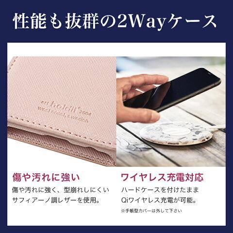 iPhoneXsiPhoneXiPHoneXRiPhone8ケース手帳型ブランドHolditスマホケース携帯ケース2way手帳型ケース(9)