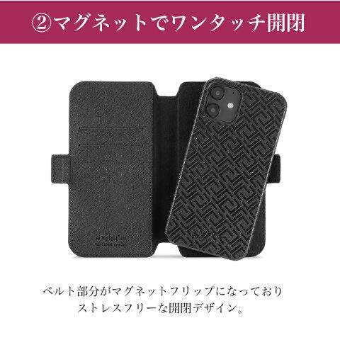 iPhoneXiPhoneXSiPhone8ケース手帳型ブランドおしゃれ大人可愛い大人女子かわいいピンクレオパードヒョウ柄北欧Holdit2wayiPhone7iPhone6PlusケースiPhoneSEGalaxyS9アイフォンスマホケース携帯ケース