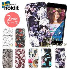 iPhoneケース北欧ブランドHolditiPhoneXsMaxiPhoneXsiPhoneXiPhoneXrおしゃれ大人可愛い大人女子ハンドメイドiPhone8iPhone7iPhone6siPhoneSEスマホケースアイフォン(1)