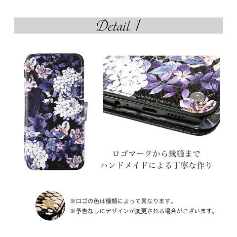 HolditiPhoneケース手帳型iPhoneiPhone1111ProMaxXSXXRXSMaxiPhone8iPhone7iPhoneカバーアイフォンケースアイホン手帳型ケースカバーケース北欧ブランドおしゃれ可愛いかわいい女子花柄花分離式ワイヤレス充電対応カード収納マグネット