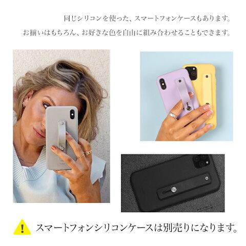 Holditスマホベルトストラップ片手落下防止ベルトスマホベルトスタンドシリコンアクセサリースマホケースベルトスマホストラップスマホケースストラップスライドベルトスマホスタンドバンドグリップスマホバンドiPhone全機種対応おしゃれかわいい