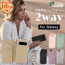 Holdit Galaxyケース 手帳型 Galaxy S10 Plus S9 | GalaxyS10 GalaxyS10+ GalaxyS10プラス ギャラクシー ギャラクシー…