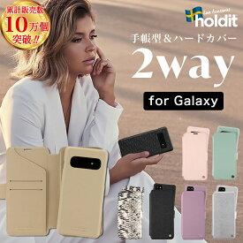 Holdit Galaxyケース 手帳型 Galaxy S10 Plus S9 | GalaxyS10 GalaxyS10+ GalaxyS10プラス ギャラクシー ギャラクシーS10 ギャラクシーS10+ ギャラクシーS9 手帳型ケース 手帳 カバー ケース スマホ スマホケース スマホカバー マグネット 北欧 ブランド おしゃれ かわいい