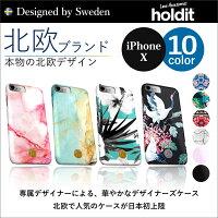 北欧デザインiPhoneケースiPhoneXケース876s6SE5s5iPhone8iPhone7iPhone6siPhone6北欧スマホケースハンドメイドハードケースholditホールディットブランドスウェーデンおしゃれかわいい大人可愛いアイフォンケース送料無料ラッピング